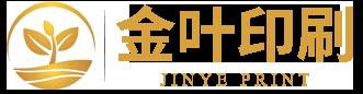 武汉社区宣传栏