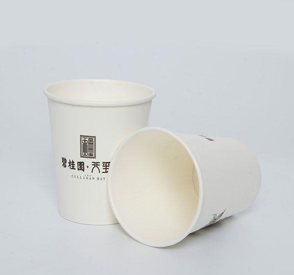 碧桂园定制纸杯