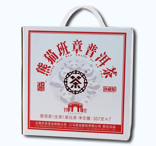 普洱茶包装盒